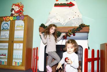 È Natale! Mille auguri e desideri 3.0 da YOUNGO